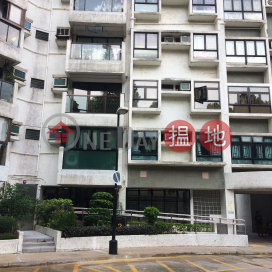 Handsome Court Block 2,Tuen Mun, New Territories