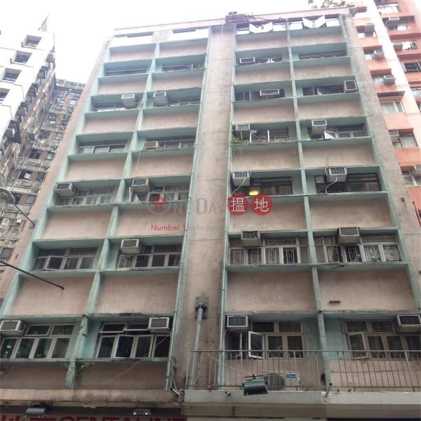 奕蔭街 38-42號 (38-42 Yik Yam Street) 跑馬地|搵地(OneDay)(4)