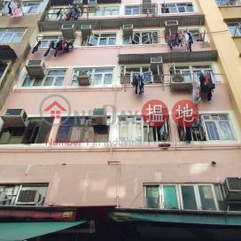 Ko Mei Building,Tai Po, New Territories