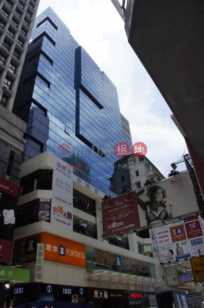 Carnarvon Plaza (Carnarvon Plaza ) Tsim Sha Tsui|搵地(OneDay)(1)