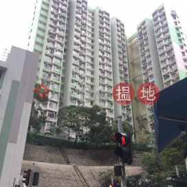 Yiu Tung Estate Yiu Fai House|耀東邨 耀輝樓