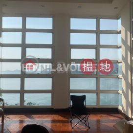 4 Bedroom Luxury Flat for Rent in Repulse Bay|12A South Bay Road(12A South Bay Road)Rental Listings (EVHK93423)_0