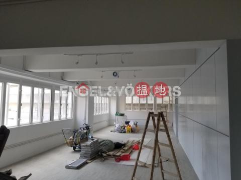 黃竹坑開放式筍盤出租|住宅單位|盛德工業大廈(Sing Teck Industrial Building)出租樓盤 (EVHK90910)_0