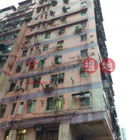 Tsin Shui Building,Tai Kok Tsui, Kowloon