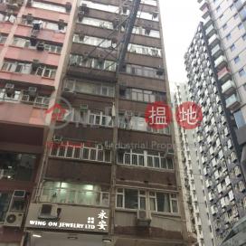 Sing Tak Building,Wan Chai, Hong Kong Island