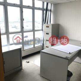 荀到不得了⋯⋯只此一間|Kwun Tong DistrictKwong Sang Hong Centre(Kwong Sang Hong Centre)Rental Listings (15862759052051)_0