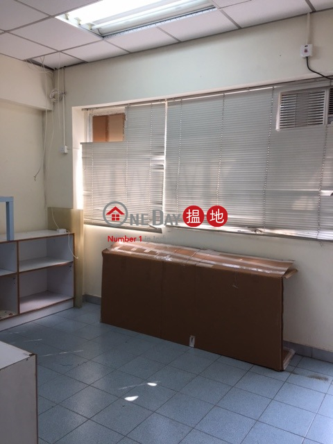 即用寫裝,連平台|沙田喜利佳工業大廈(Haribest Industrial Building)出租樓盤 (jason-03951)_0