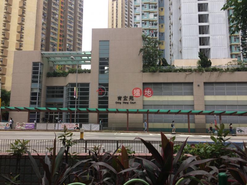 Wang Chau House (Block A) Ching Wang Court (Wang Chau House (Block A) Ching Wang Court) Tsing Yi|搵地(OneDay)(2)