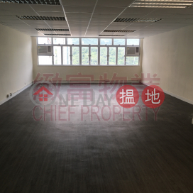Galaxy Factory Building|Wong Tai Sin DistrictGalaxy Factory Building(Galaxy Factory Building)Rental Listings (69014)_3