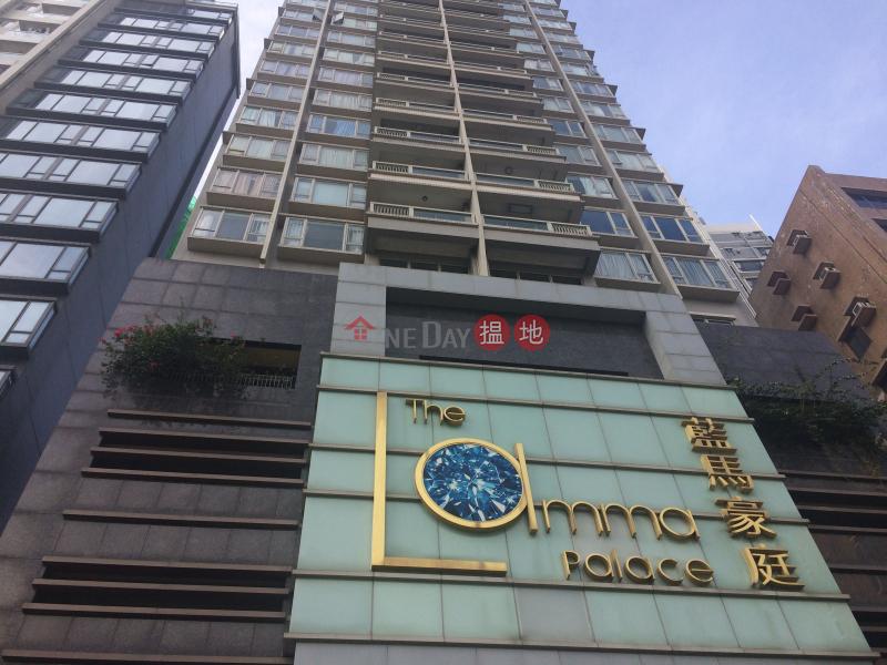 THE LAMMA PALACE (THE LAMMA PALACE) Kowloon City|搵地(OneDay)(2)