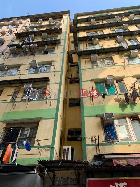 蟬聯街4號 (4 Shim Luen Street) 土瓜灣|搵地(OneDay)(1)