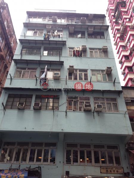 112-114 Sai Wan Ho Street (112-114 Sai Wan Ho Street) Sai Wan Ho|搵地(OneDay)(3)