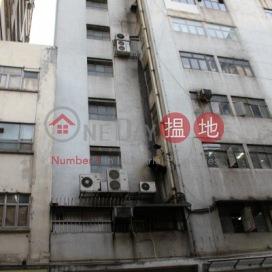 新興工廈 南區新興工業大廈(Sun Hing Industrial Building)出租樓盤 (CHIEF-0409822510)_0