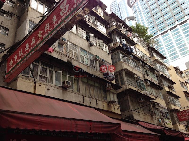 3-3E Nelson Street (3-3E Nelson Street) Mong Kok|搵地(OneDay)(2)