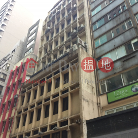 Yu Wing Building,Central, Hong Kong Island