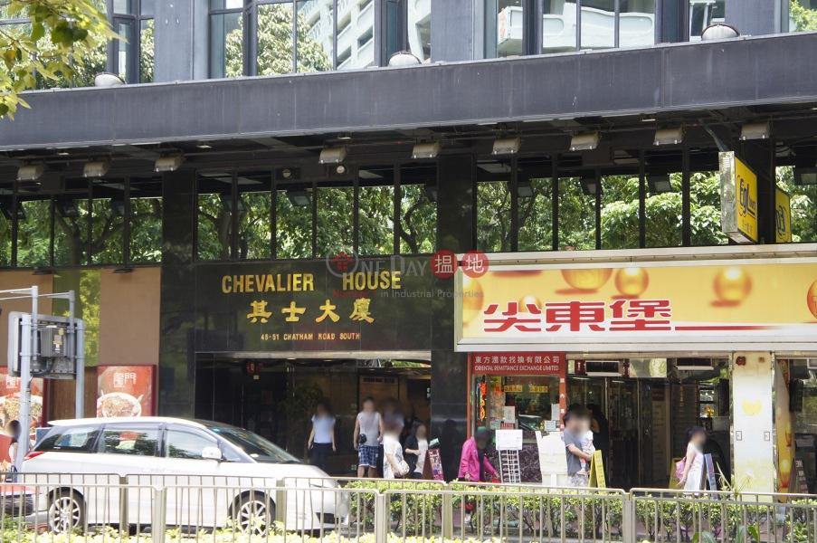 其士大廈 (Chevalier House) 尖沙咀|搵地(OneDay)(3)