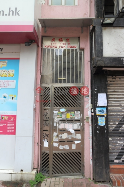 141-145 Kwong Fuk Road (141-145 Kwong Fuk Road) Tai Po|搵地(OneDay)(3)