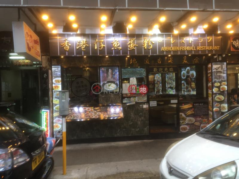Friends\' House Block A (Friends\' House Block A) Tsim Sha Tsui|搵地(OneDay)(5)