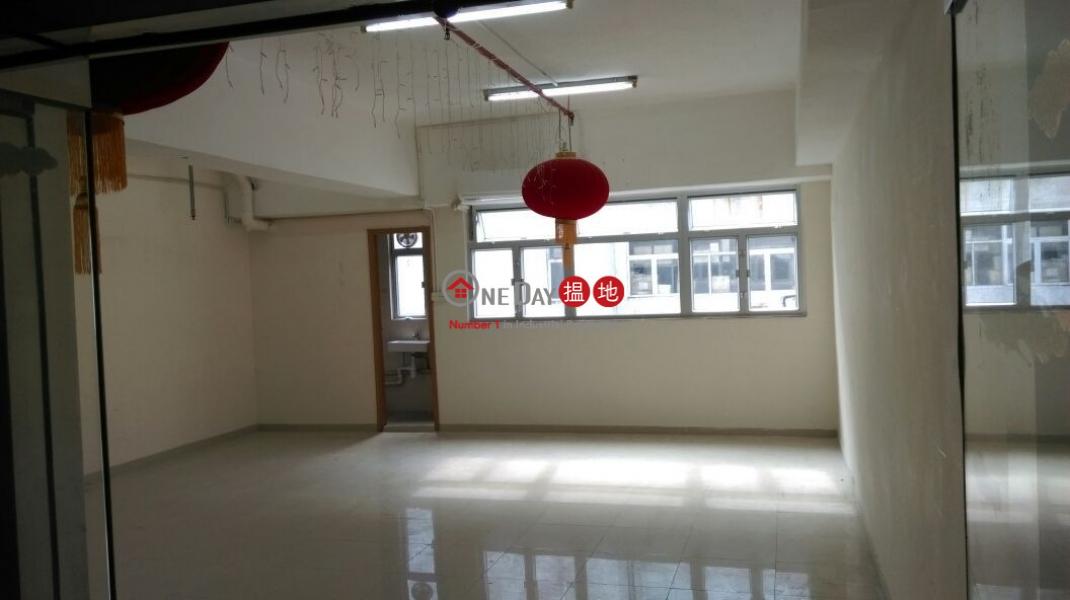 豐利工業中心極高層|工業大廈出租樓盤|HK$ 14,800/ 月