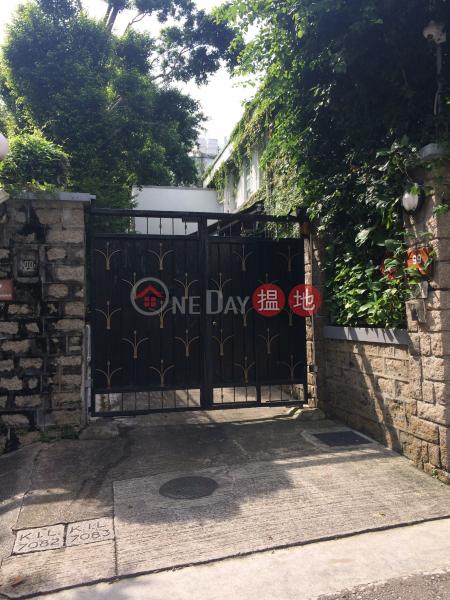 99-101 Kadoorie Avenue (99-101 Kadoorie Avenue) Mong Kok|搵地(OneDay)(3)