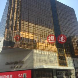 Chinachem Golden Plaza,Tsim Sha Tsui East, Kowloon
