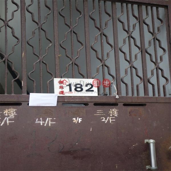 謝斐道182號 (182 Jaffe Road) 灣仔|搵地(OneDay)(1)