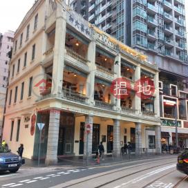 莊士敦道62號,灣仔, 香港島