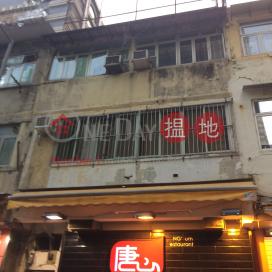 42 San Tsuen Street|新村街42號