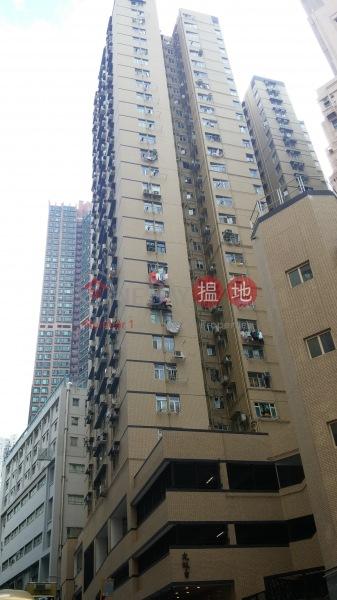 光超台 (Kwong Chiu Terrace) 炮台山|搵地(OneDay)(1)