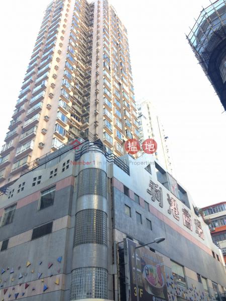 利港中心 (Port Centre) 香港仔|搵地(OneDay)(2)