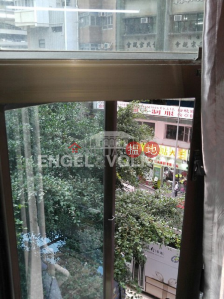 Chung Wui Mansion | Please Select Residential, Sales Listings | HK$ 5.5M