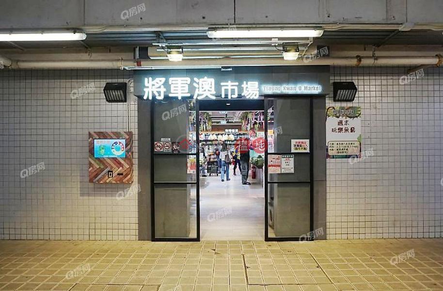 乾淨企理,間隔實用,鄰近地鐵《茵怡花園 3座買賣盤》8貿泰路 | 西貢香港出售HK$ 350萬