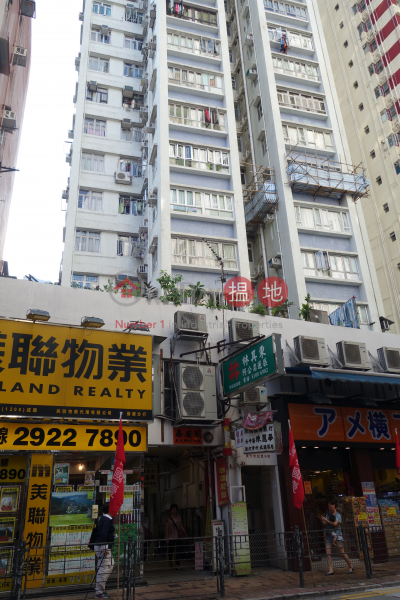 泰安閣 (Tai On Court) 筲箕灣|搵地(OneDay)(3)