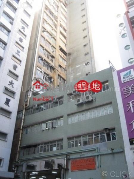 Chai Wan Industrial Centre, 20 Lee Chung Street   Chai Wan Industrial Centre 柴灣工業中心 Sales Listings
