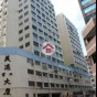 Mai Sik Industrial Building (Mai Sik Industrial Building) Kwai Tsing DistrictKwai Ting Road1號|- 搵地(OneDay)(1)