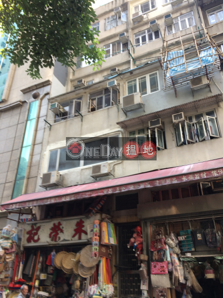 26 Possession Street (26 Possession Street) Sheung Wan|搵地(OneDay)(1)