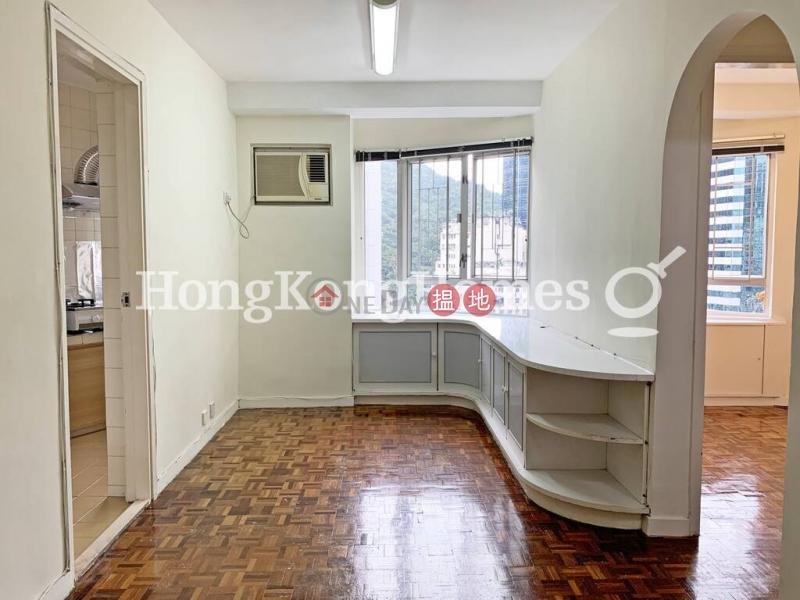 華蘭花園 翠蘭閣兩房一廳單位出售|華蘭花園 翠蘭閣(Westlands Court Tsui Lan Mansion)出售樓盤 (Proway-LID147156S)