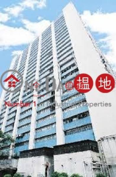江南工業大廈|荃灣江南工業大廈(Kong Nam Industrial Building)出租樓盤 (wpaca-04652)