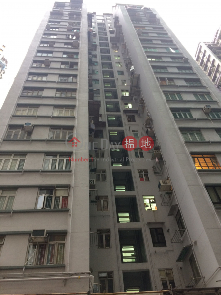 Kam Fook Mansion (Kam Fook Mansion) Wan Chai|搵地(OneDay)(3)