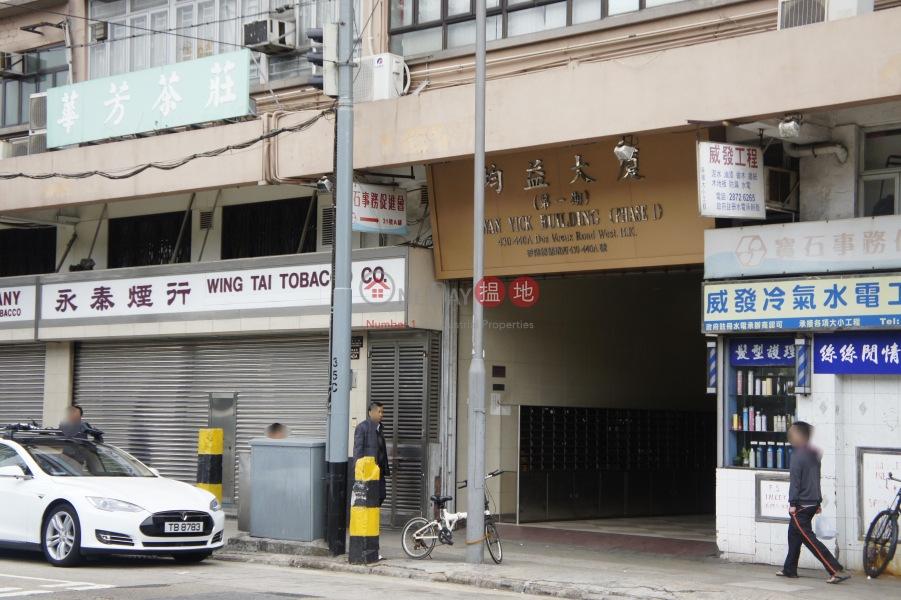 Kwan Yick Building Phase 1 (Kwan Yick Building Phase 1) Shek Tong Tsui|搵地(OneDay)(5)