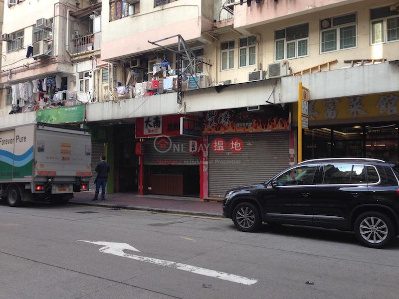 Nan Yuen Building (Nan Yuen Building) Prince Edward 搵地(OneDay)(2)