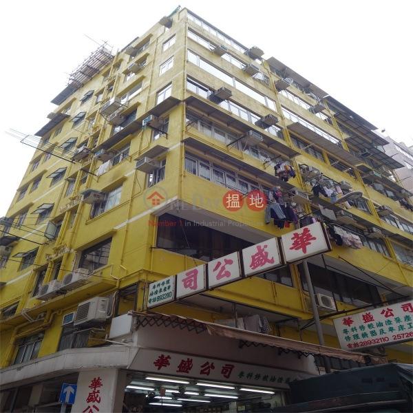 Kam Sek Building (Kam Sek Building) Wan Chai|搵地(OneDay)(1)