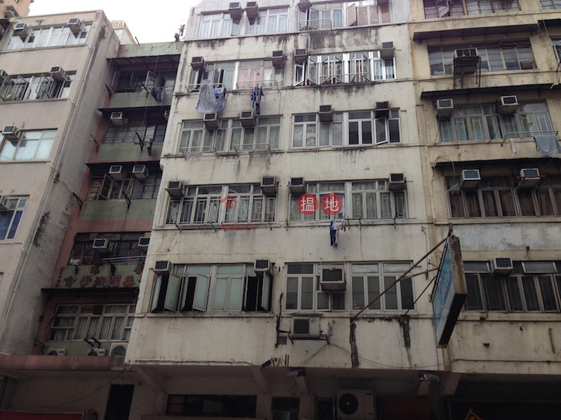 上海街218-220號 (218-220 Shanghai Street) 油麻地|搵地(OneDay)(2)