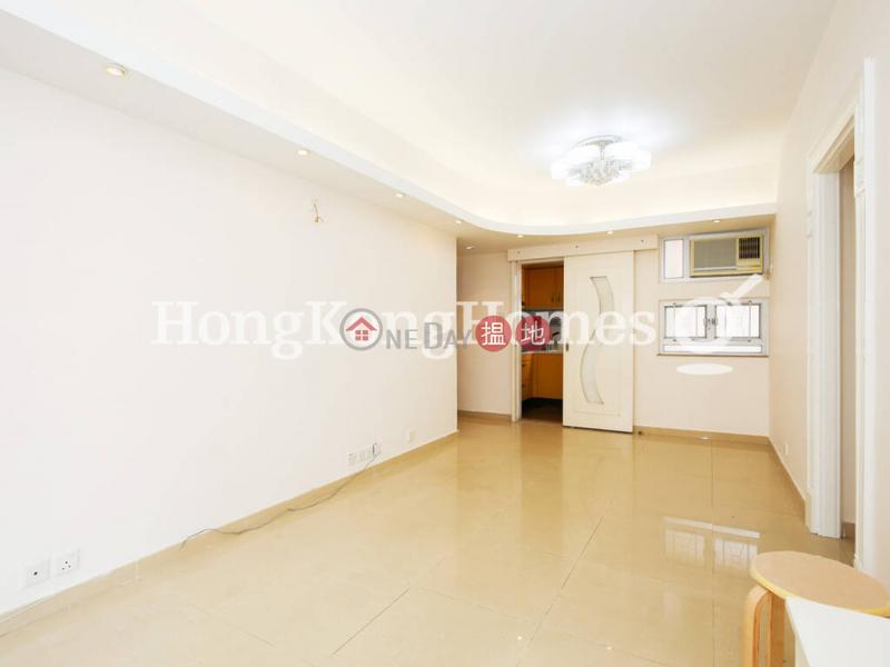 Echo Peak Tower Unknown, Residential, Rental Listings HK$ 28,000/ month