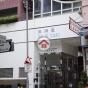 東澤臺 (Tung Tze Terrace) 中區鴨巴甸街6號|- 搵地(OneDay)(2)