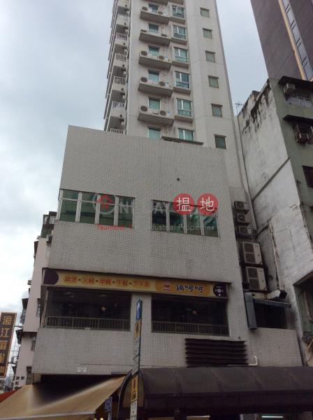 北河街181號 (181 Pei Ho Street) 深水埗|搵地(OneDay)(2)
