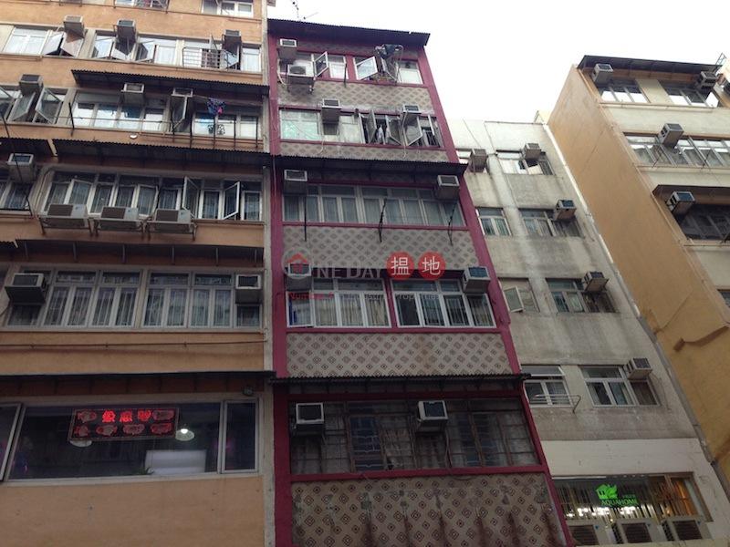 通菜街136號 (136 Tung Choi Street ) 旺角|搵地(OneDay)(2)