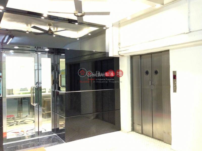 Property Search Hong Kong | OneDay | Industrial | Rental Listings MAY WAH INDUSTRIAL BUILDING