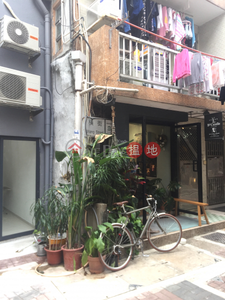 Property on Sai Kung Wang Street (Property on Sai Kung Wang Street) Sai Kung|搵地(OneDay)(2)