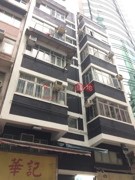 正街26號 (26 Centre Street) 西營盤|搵地(OneDay)(1)